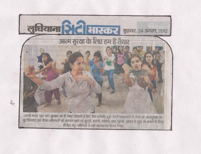 news articles for De Samar Academy